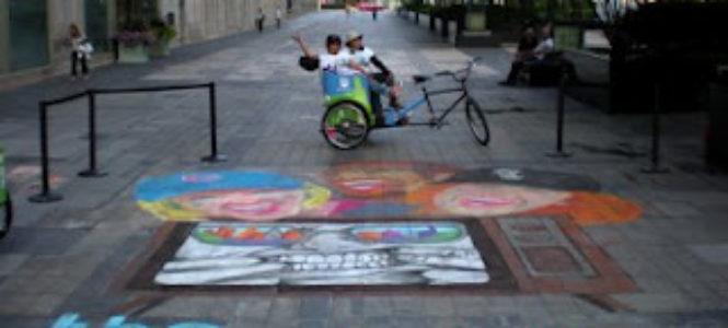 very+funny+pavement+art